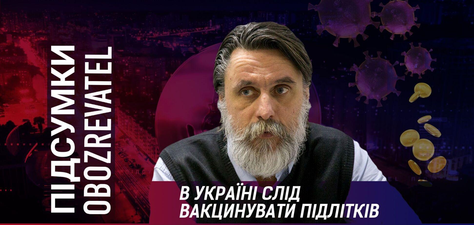 В Украине следует вакцинировать детей, – профессор Досенко