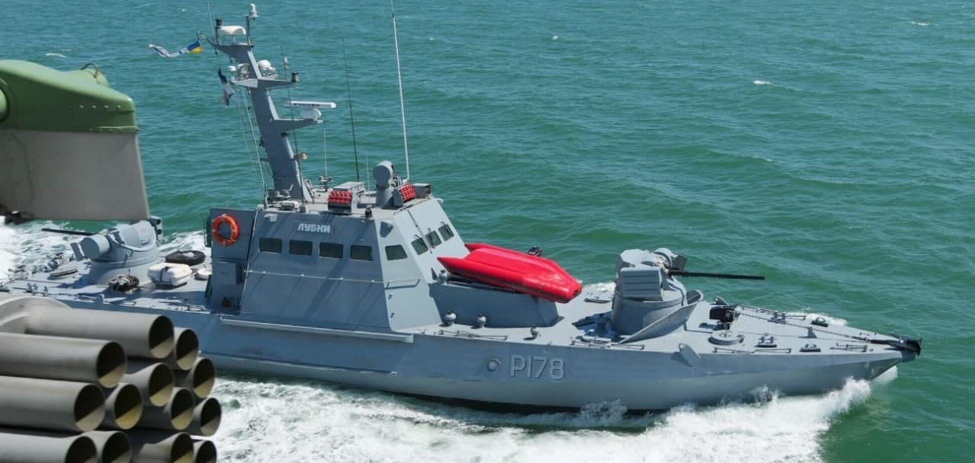 Катер ВМС ЗСУ