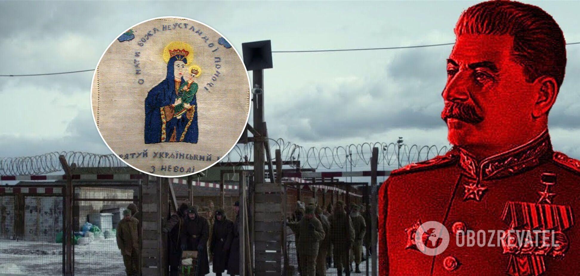Сталінський табір