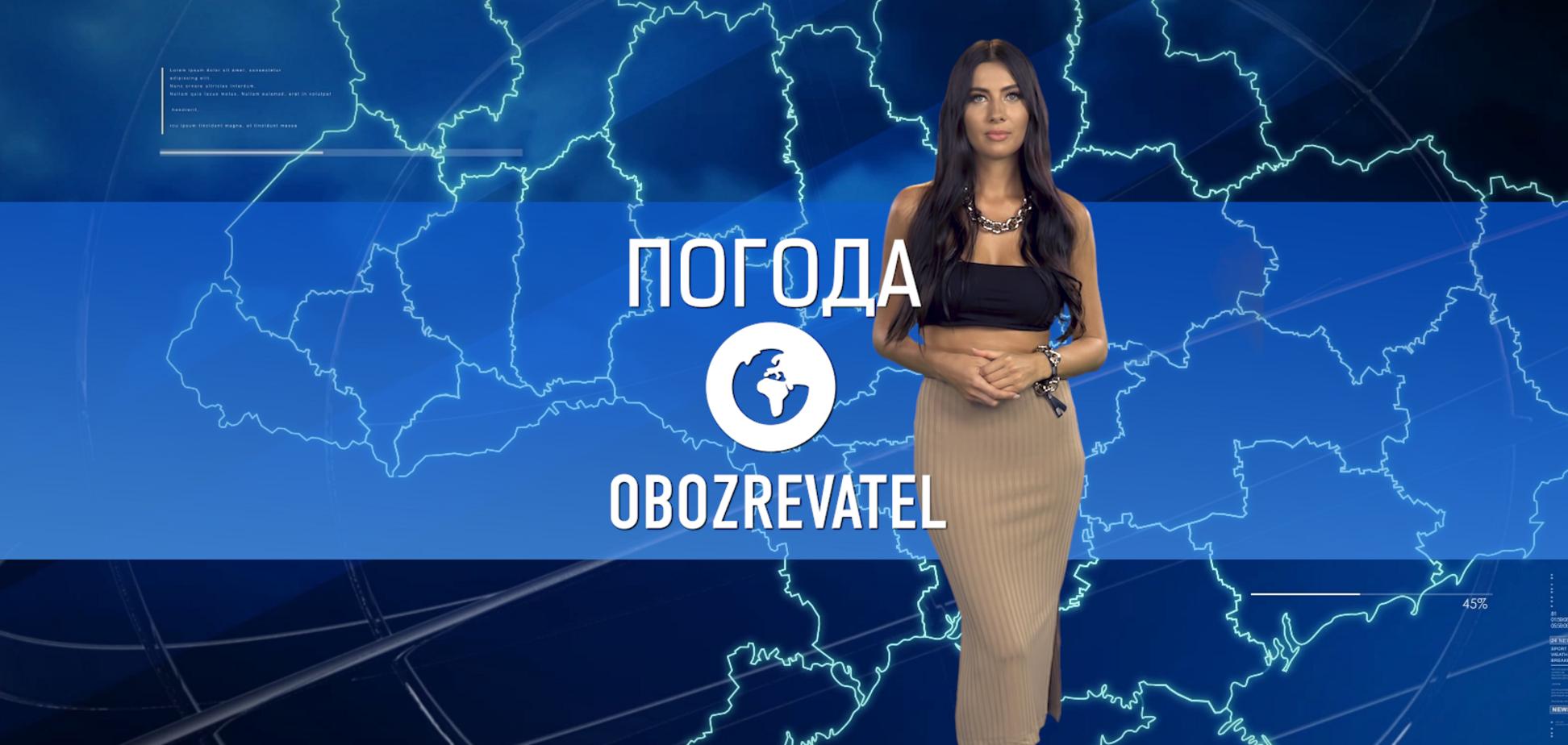 Прогноз погоди в Україні на п'ятницю, 4 червня, з Алісою Мярковською