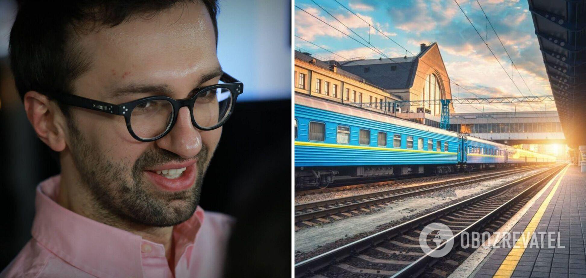 Сергей Лещенко снова в 'Укрзалізниці'
