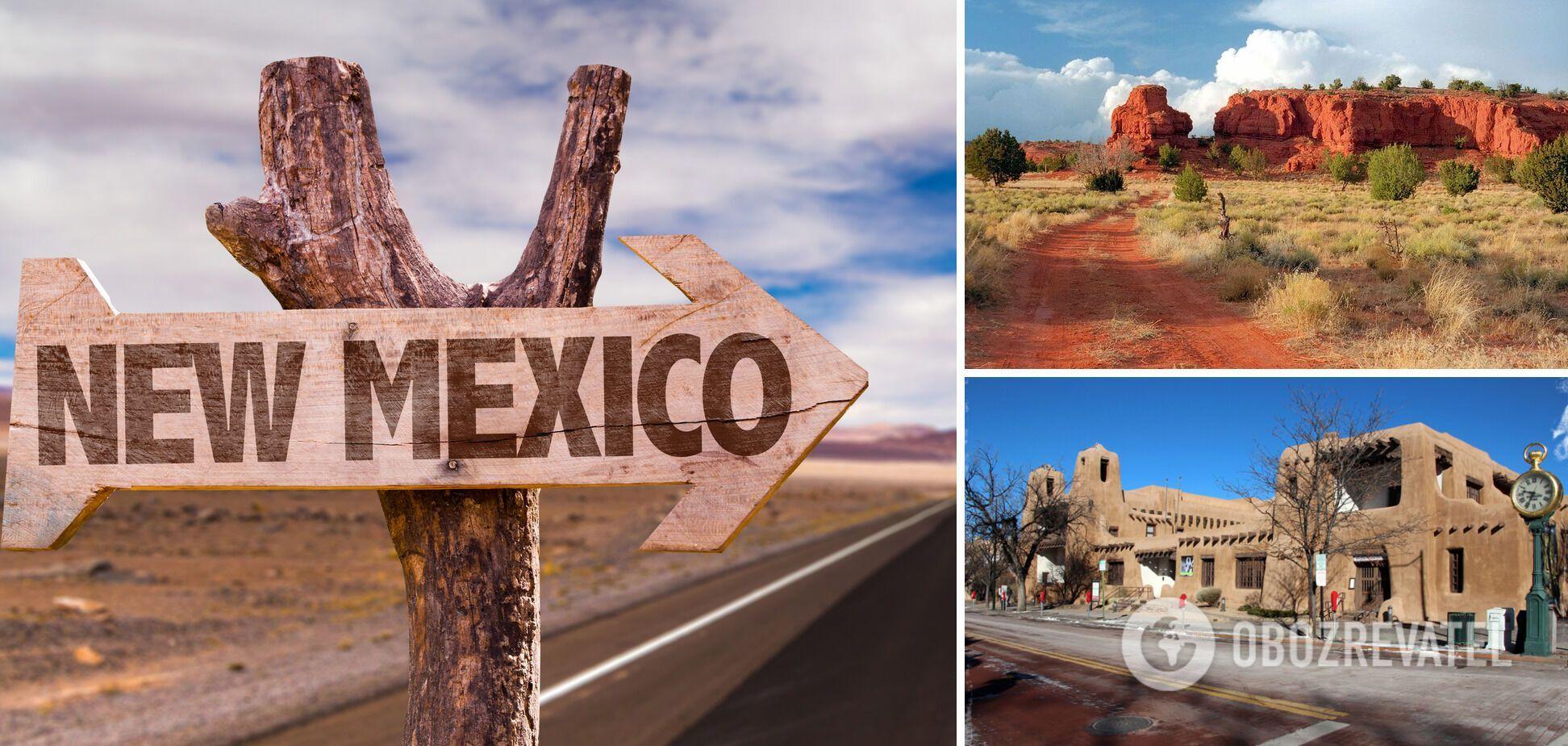 Путешествие по Америке: арт-город посреди пустыни