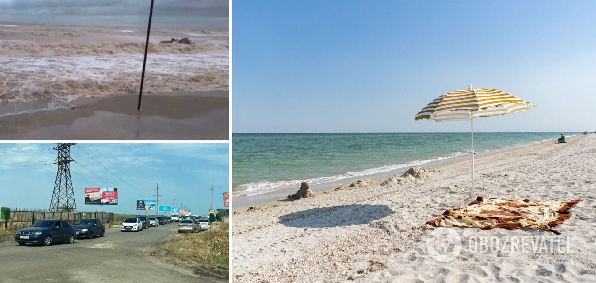 Кирилівка море сьогодні штормить