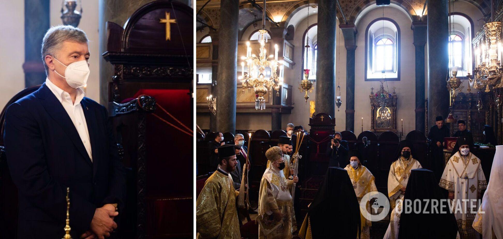 Порошенко взяв участь у літургії на Трійцю, яку очолив Патріарх Варфоломій. Фото
