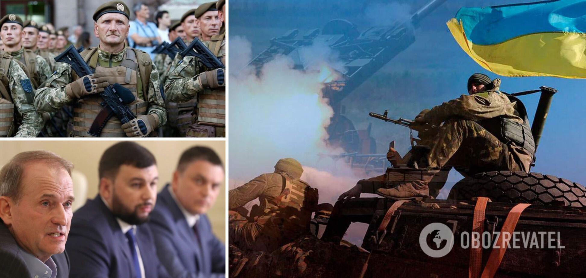 Реализация Минских соглашений уничтожит государственность Украины
