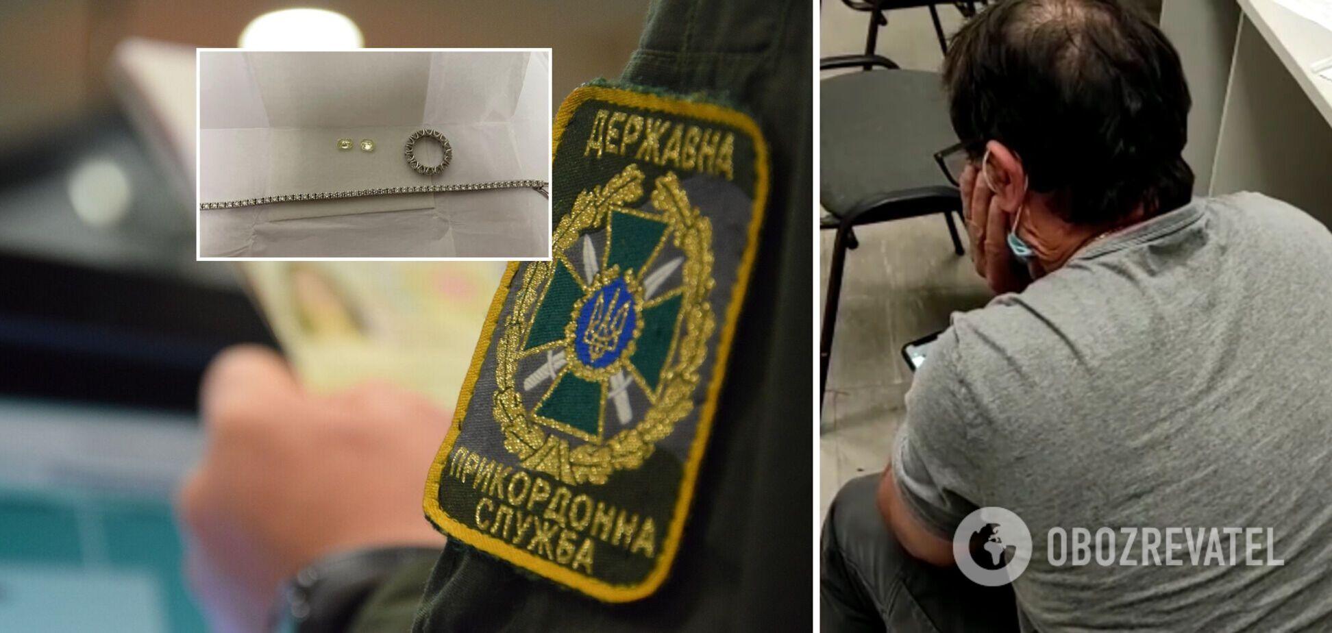 У 'Борисполі' затримали іноземця з діамантами на 1 млн грн. Фото і відео