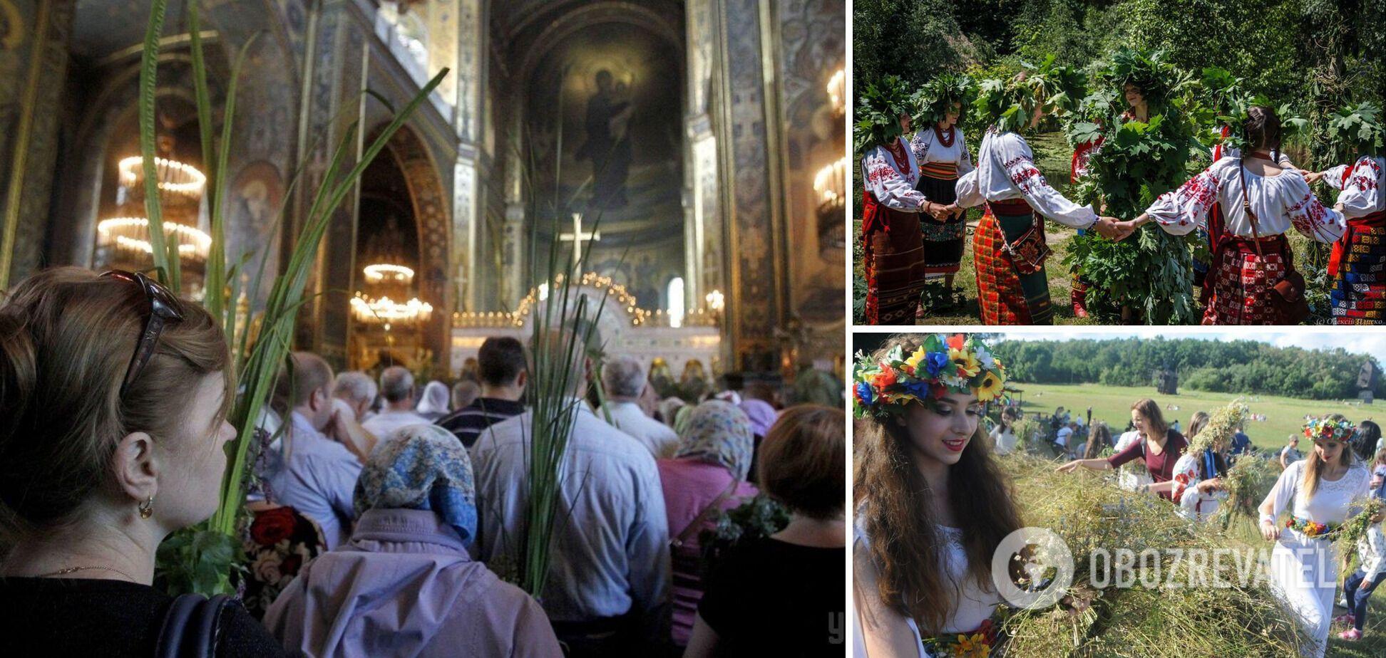 Про народний та унікальний характер християнських обрядів в Україні