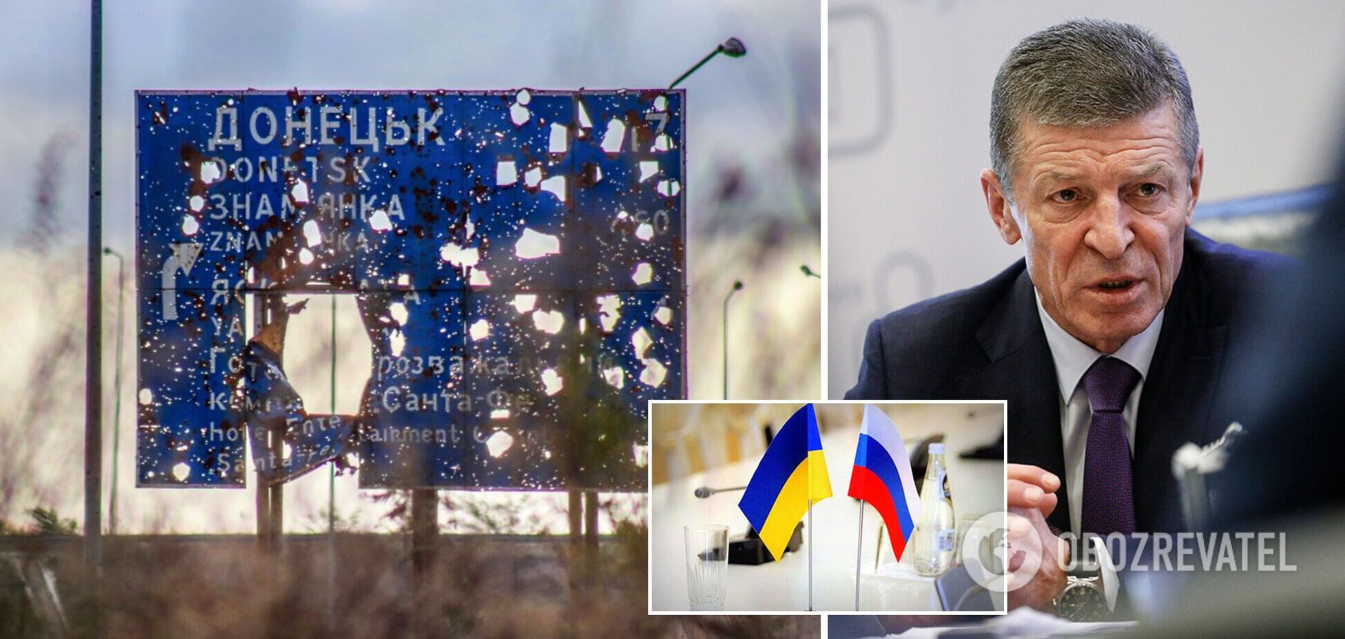 Козак висловився про Мінські домовленості після переговорів Путіна з Байденом