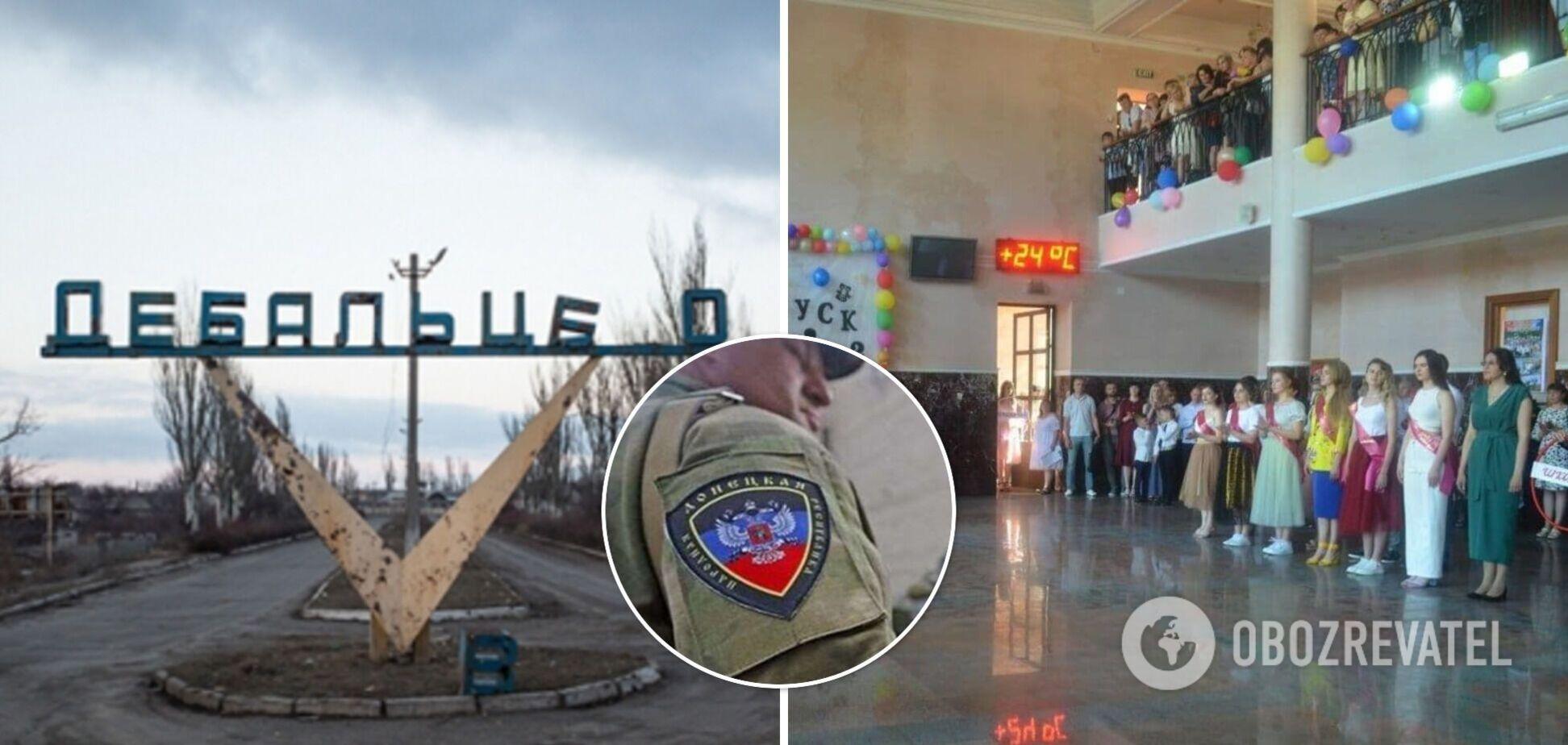 В оккупированном Дебальцево выпускной провели на вокзале. Фото 'праздника'