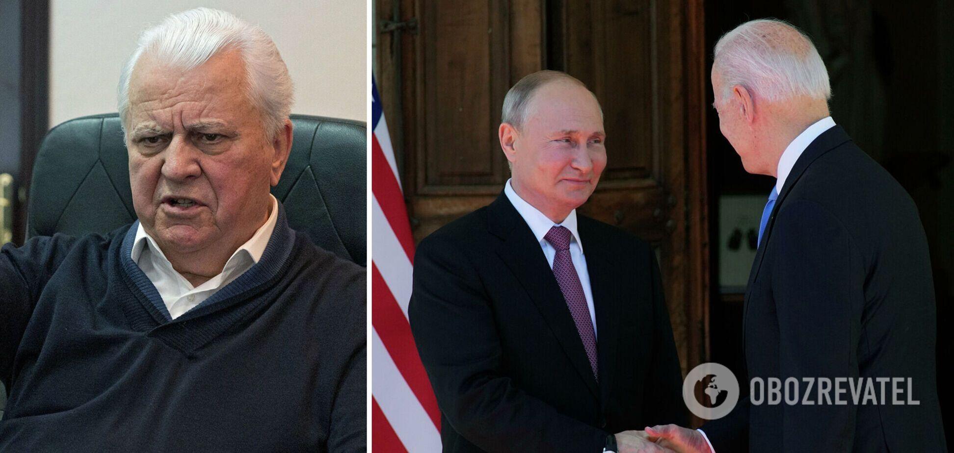 Кравчук оценил результаты встречи Байдена и Путина