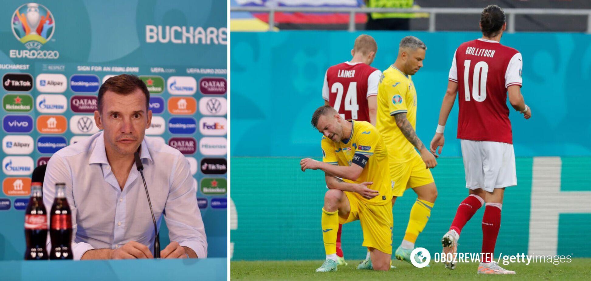 Шевченко відверто висловився про поразку від Австрії