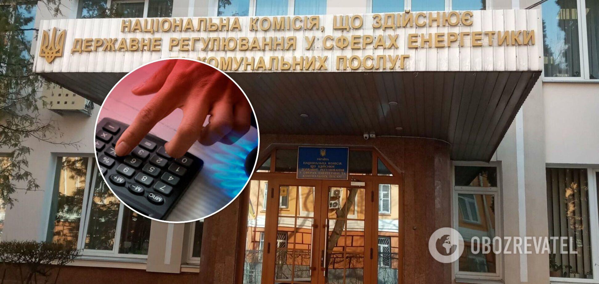 Рост зарплат членов НКРЭКУ на 50% оплатят потребители жилищно-коммунальных услуг, – нардеп