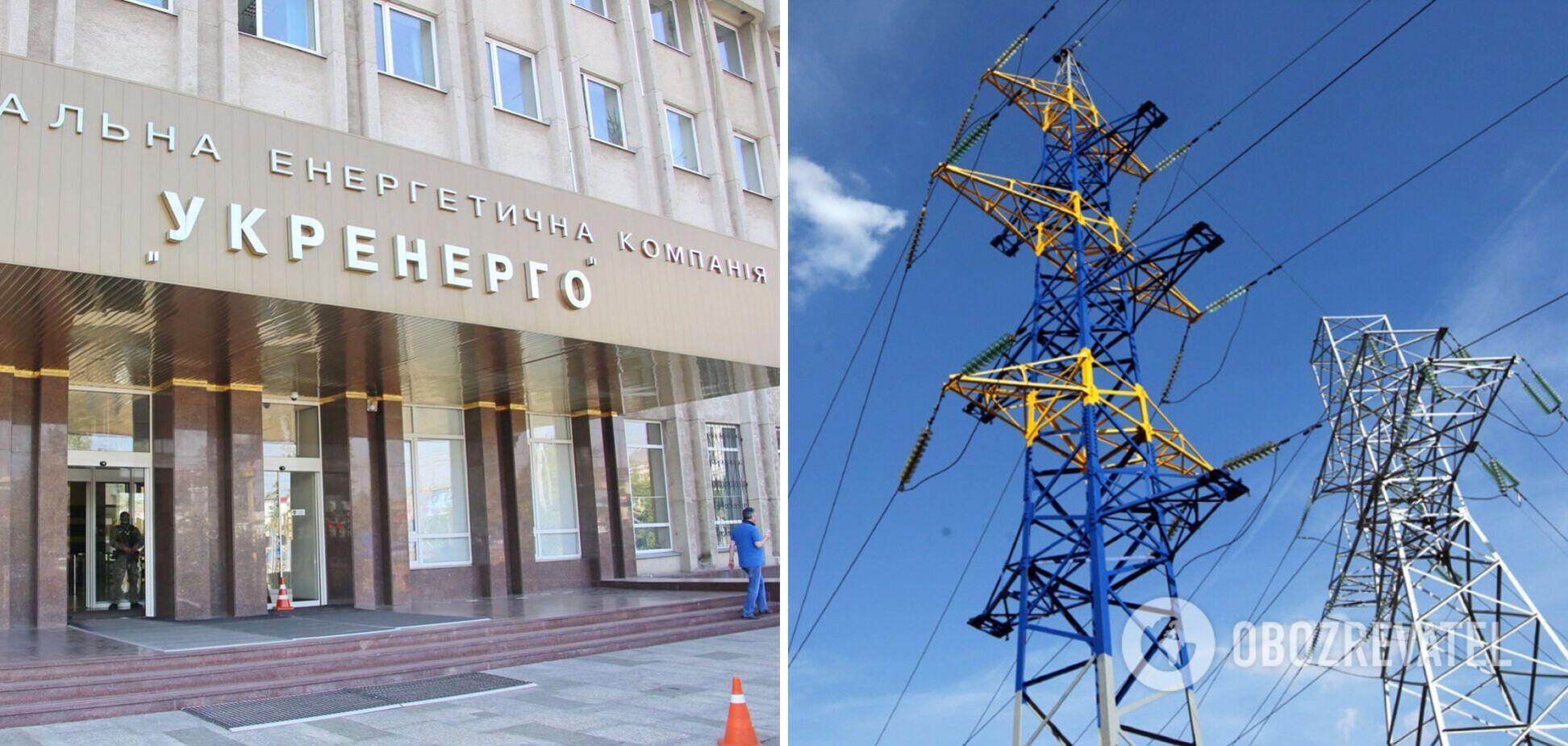 Підвищення тарифу на диспетчеризацію струму необгрунтоване – ФРУ