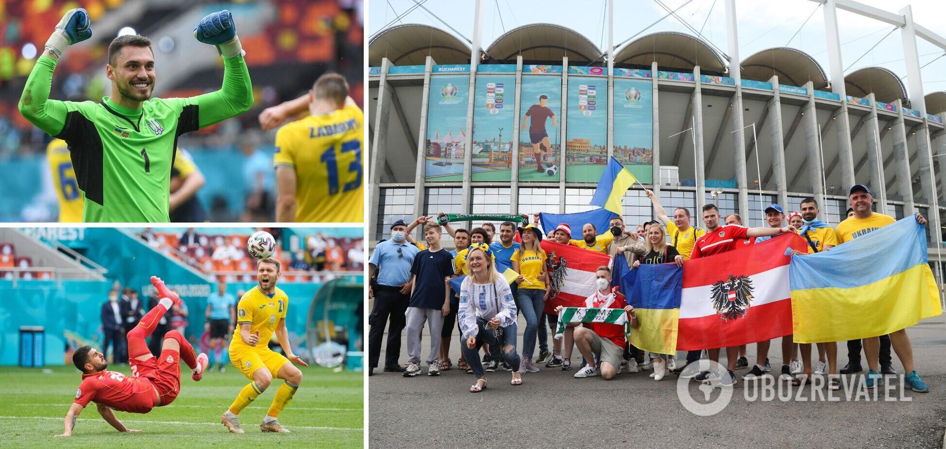 Сборная Украины сохранила шансы выйти в плей-офф Евро-2020