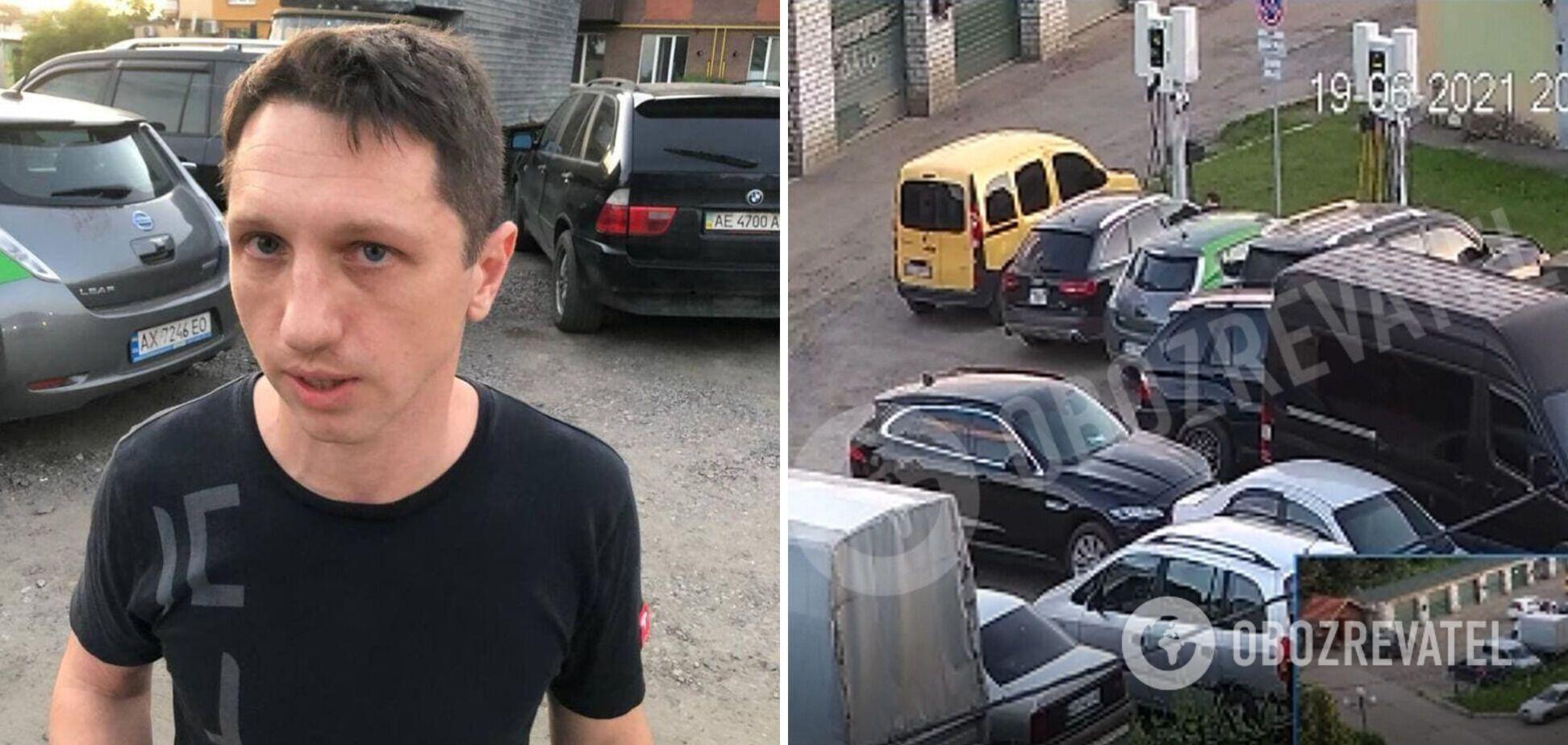 Помощник 'слуги' Куницкого устроил стрельбу на парковке