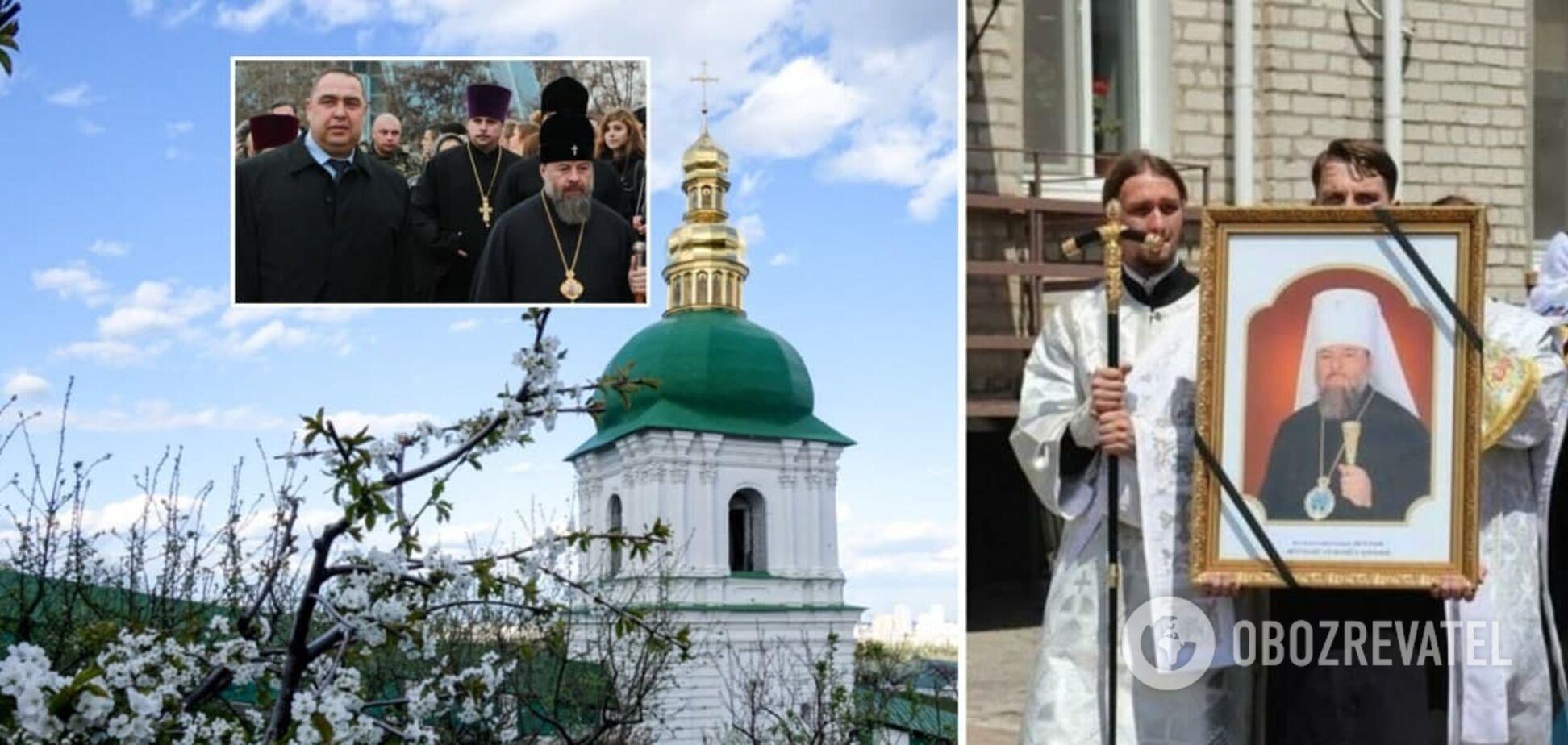 У Києві поховали митрополита УПЦ МП, який освячував в'язниці в 'ЛНР'. Фото та відео