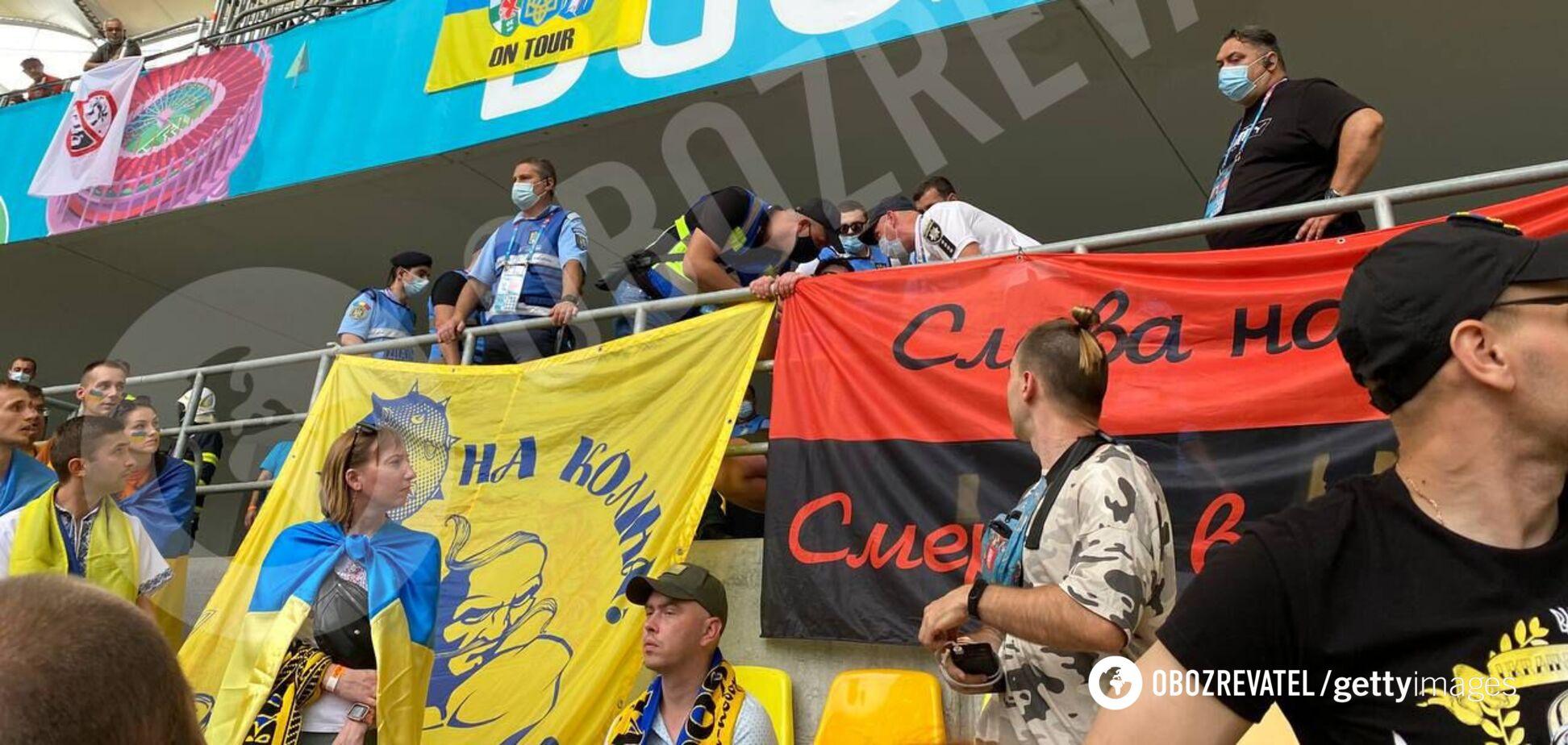 Украинские фанаты в Бухаресте исполнили 'Червону руту'
