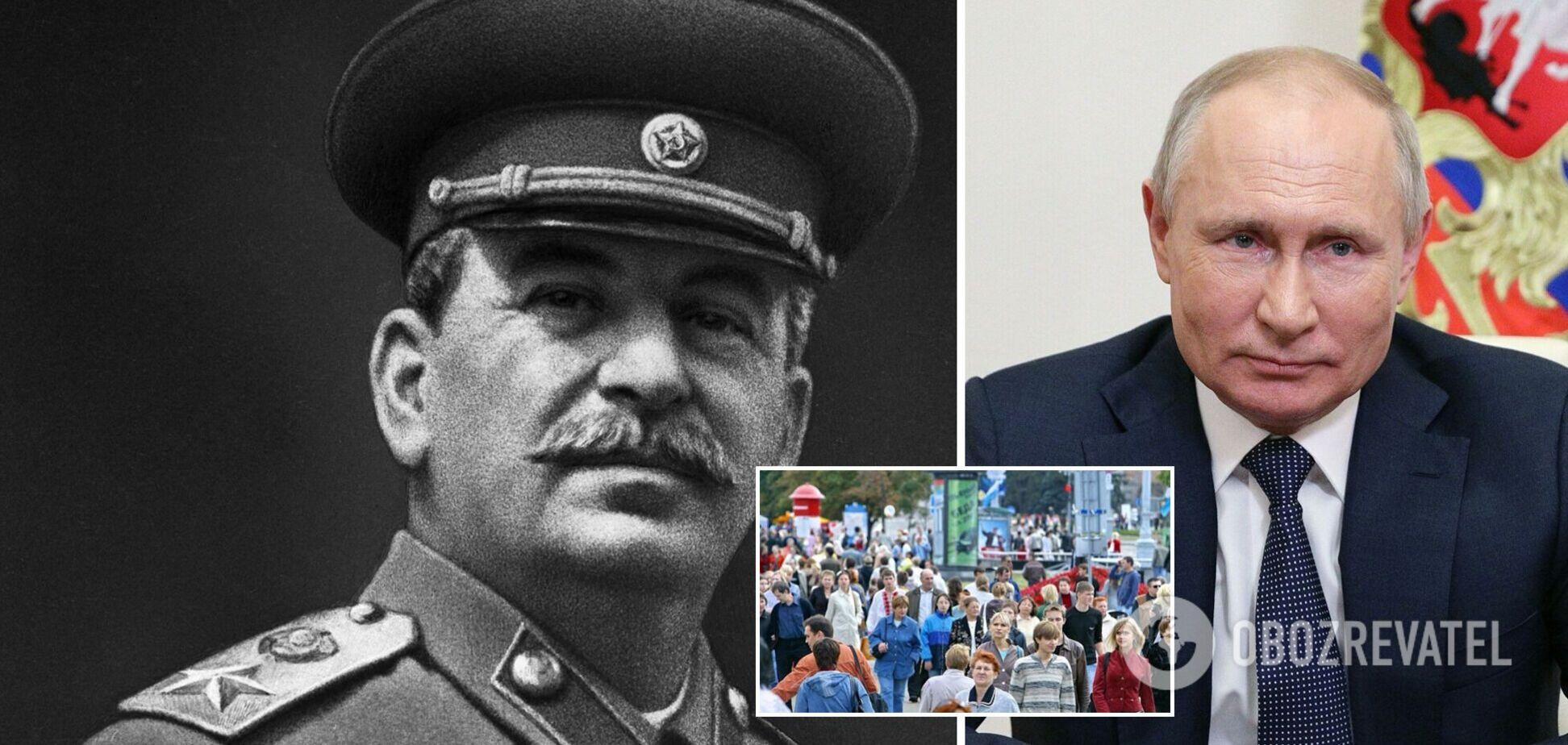 Сталин и Пушкин обогнали Путина в рейтинге: в президенте разочаровалась половина россиян