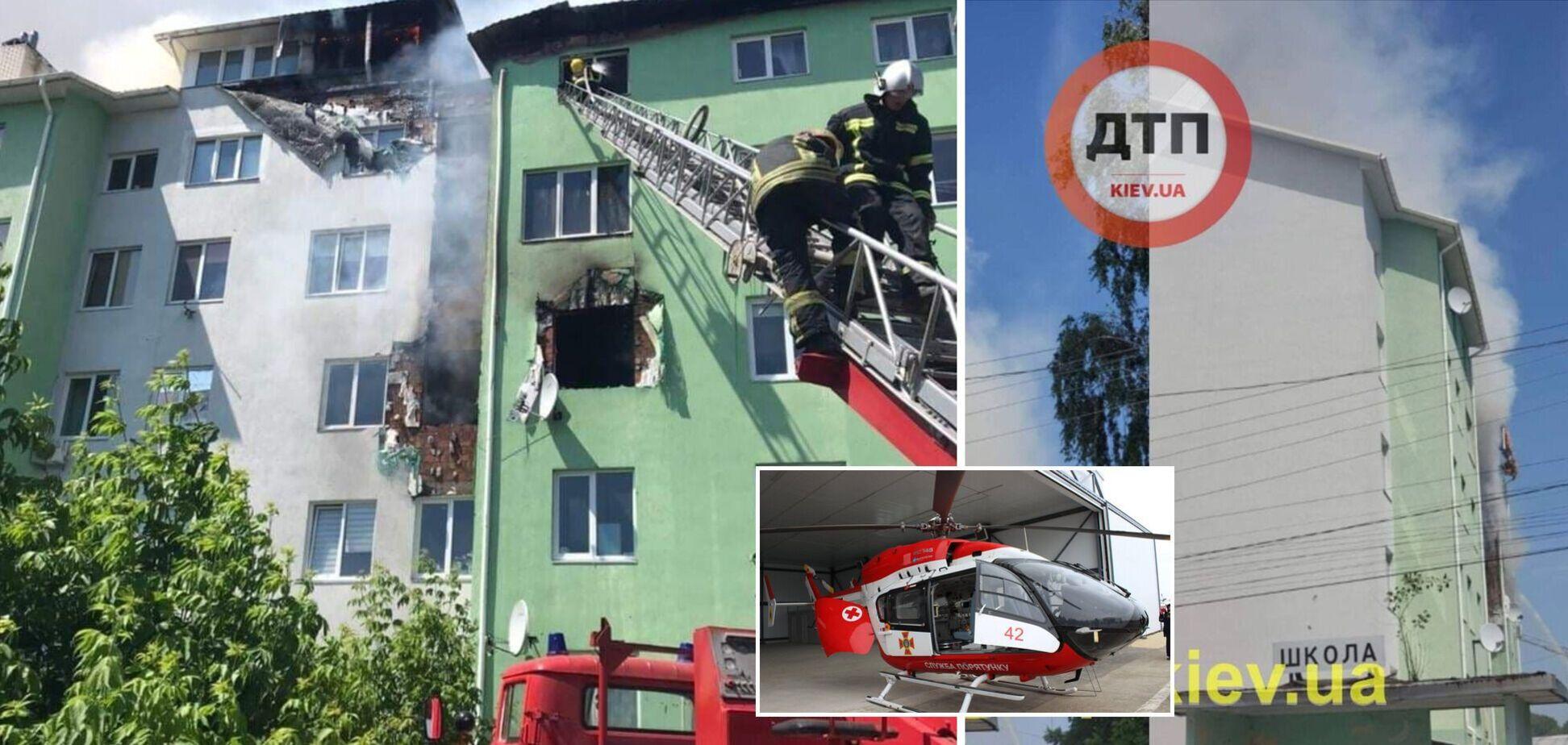 Під Києвом стався вибух у багатоповерхівці, спалахнула пожежа. Фото і відео з місця