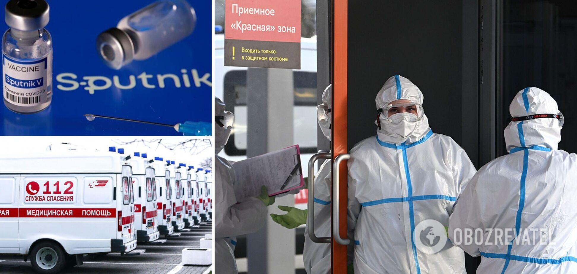 Россию накрыла новая волна коронавируса, 'Спутник' не помог