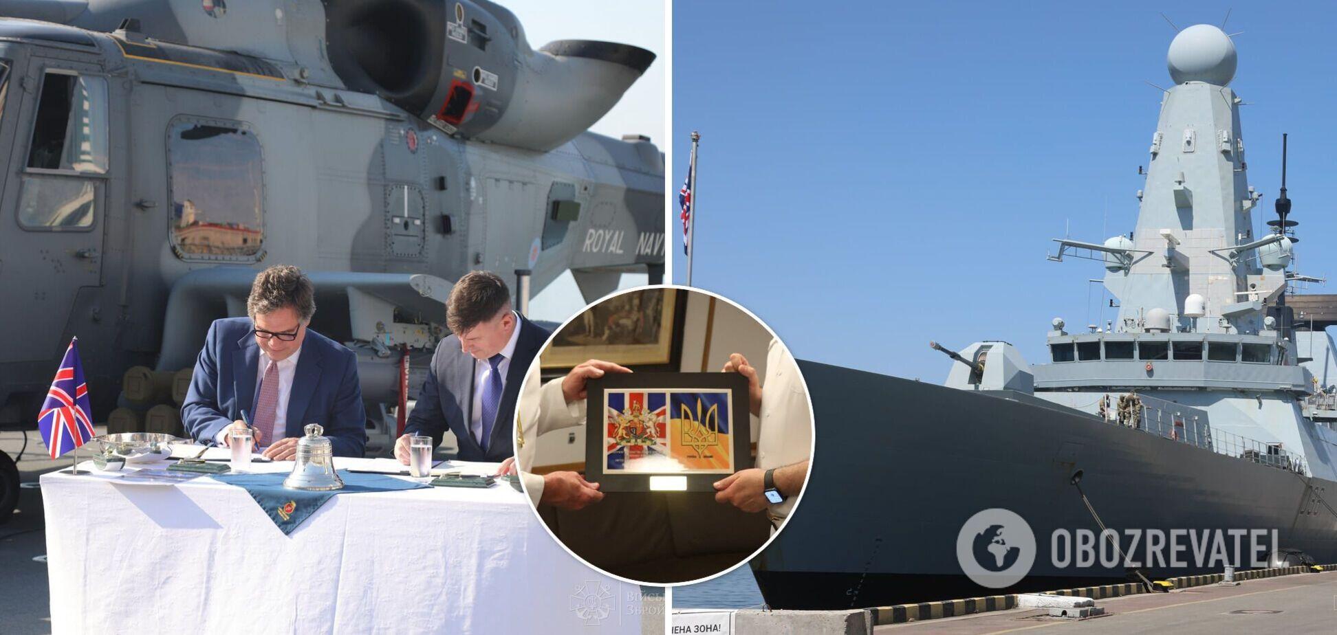Україна отримає два бойові кораблі з Королівського флоту. Подробиці укладеного меморандуму