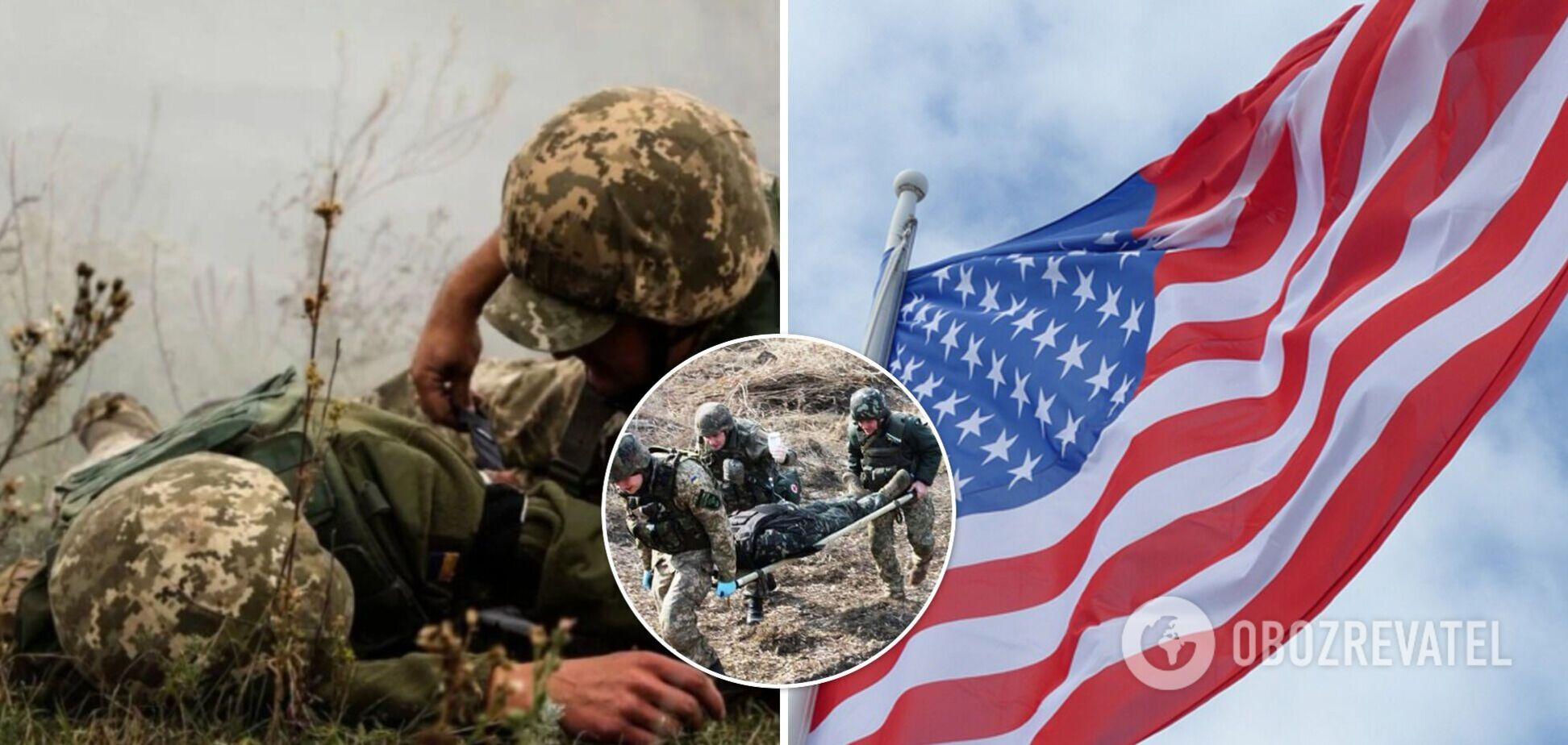 США закликали Росію припинити безглузде насильство та вбивство українців
