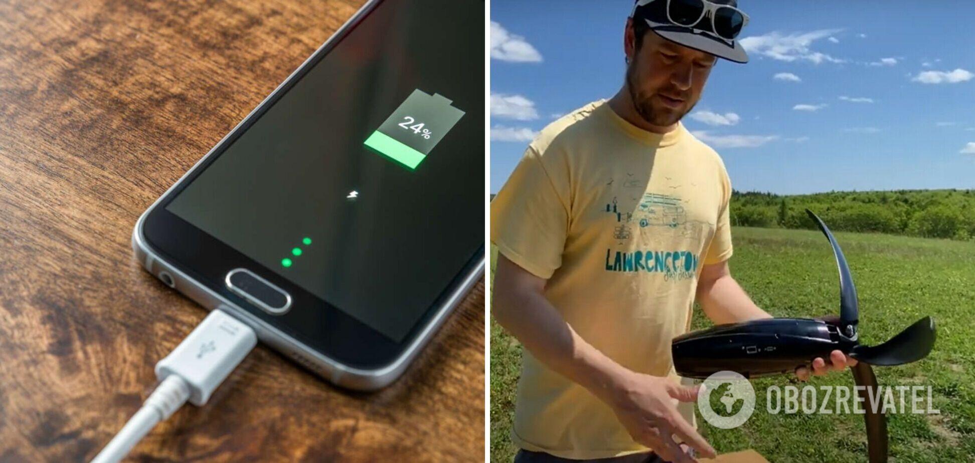 У Канаді створили мобільний вітрогенератор, що дозволяє заряджати декілька пристроїв. Відео