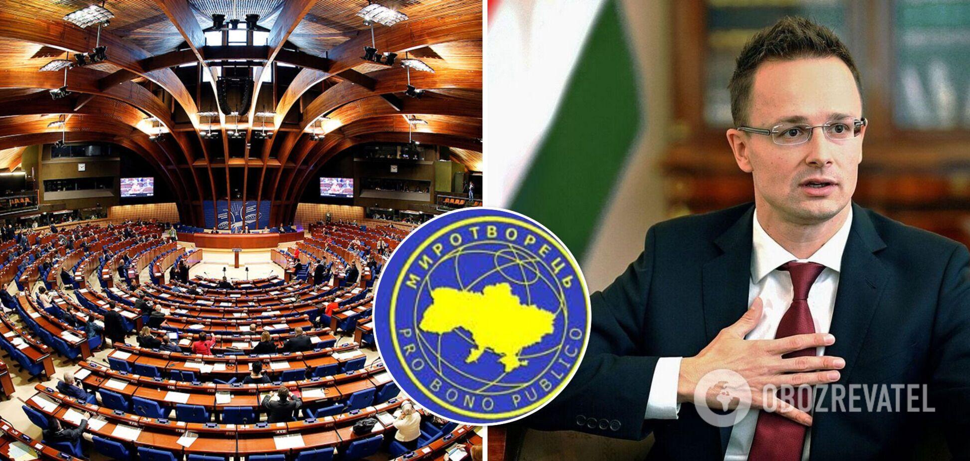 Глава МИД Венгрии пожаловался на 'Миротворец' в ПАСЕ и заявил об угрозе для попавших в список