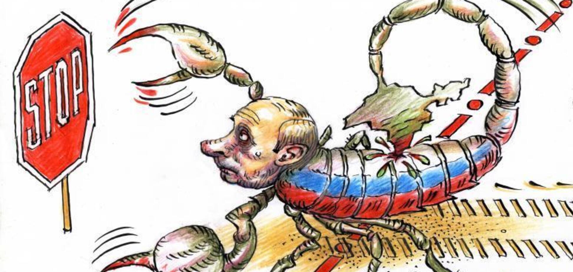 Россия – это 'скорпион, который пугает мир своим 'ядерным жалом'