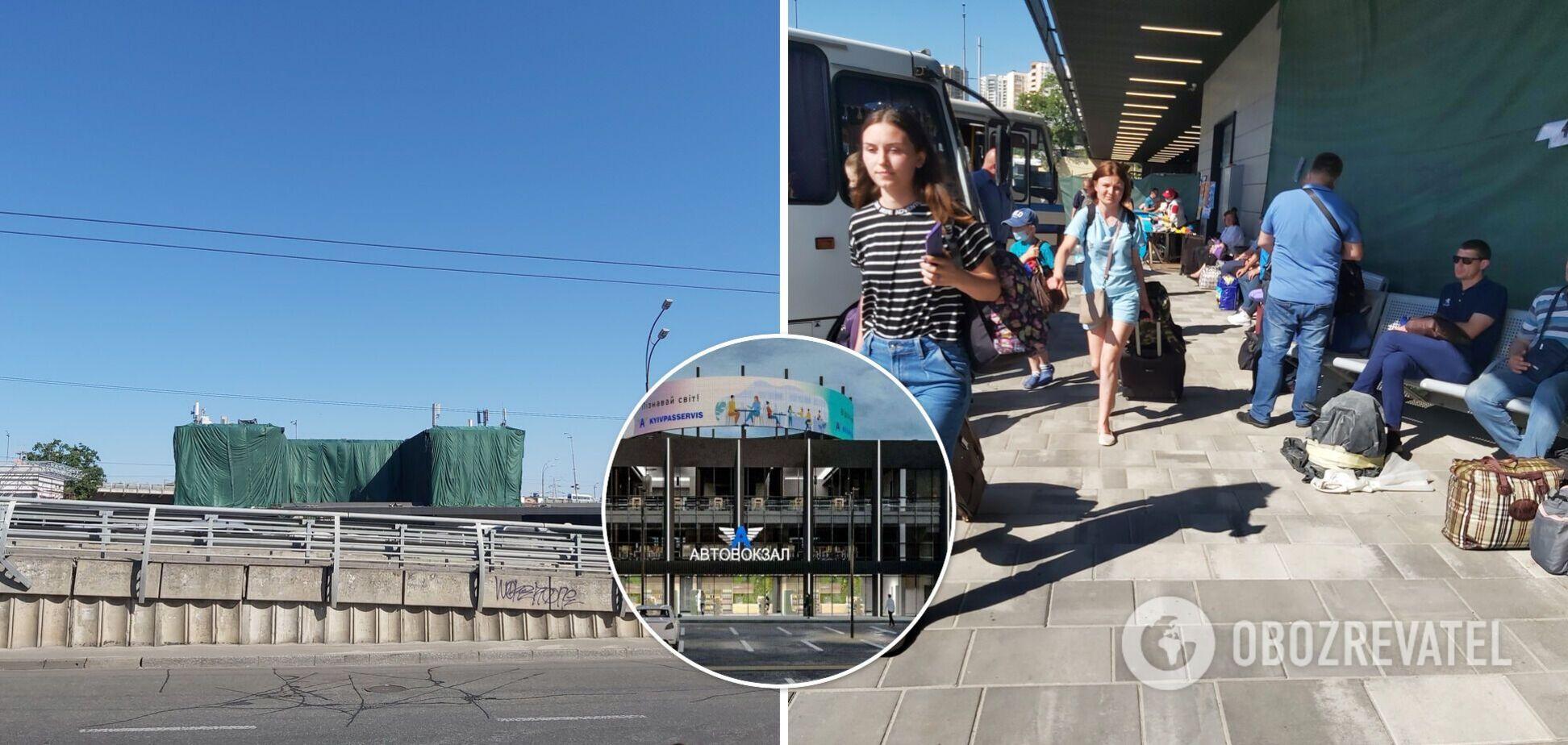 Як проходить реконструкція Центрального автовокзалу в Києві. Фоторепортаж