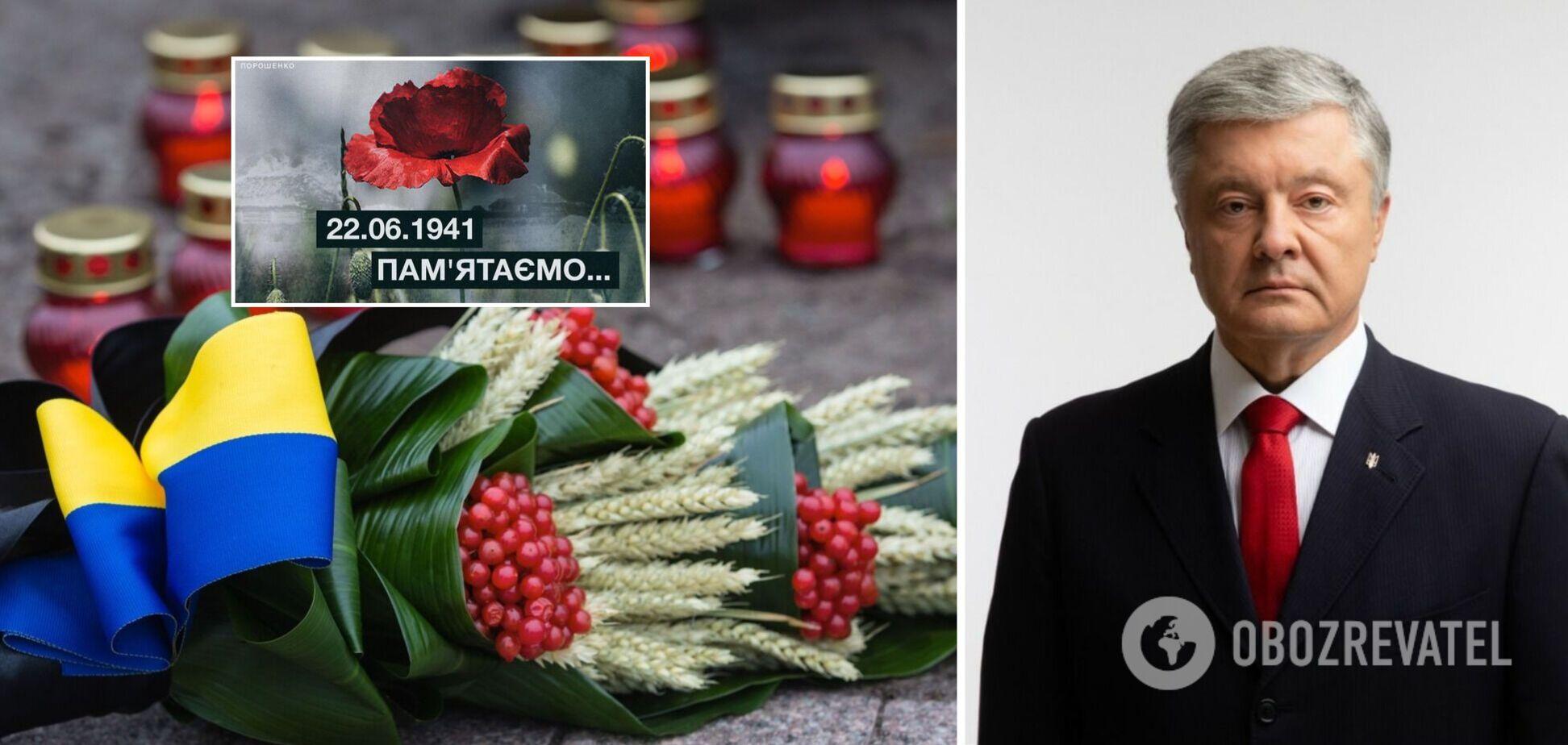 Порошенко вшанував пам'ять жертв Другої світової війни та нагадав про агресіюРосії на Донбасі