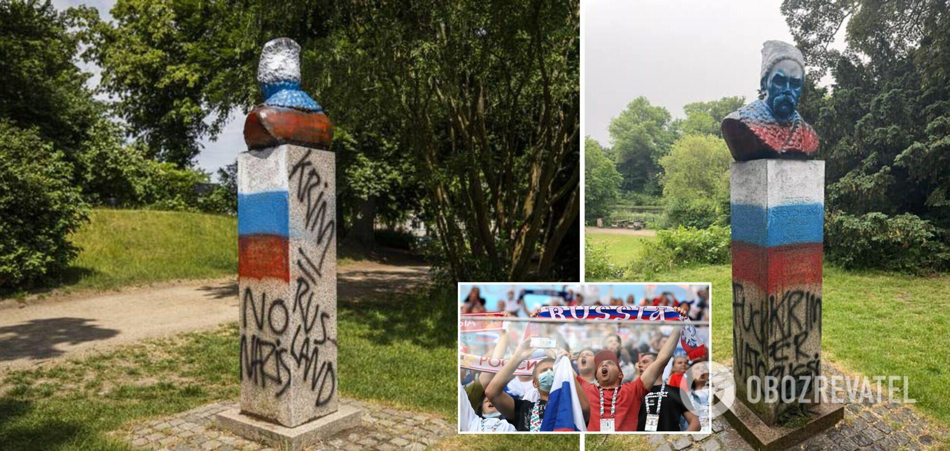 Російські футбольні фанати осквернили бюст Тараса Шевченка в Данії. Фото