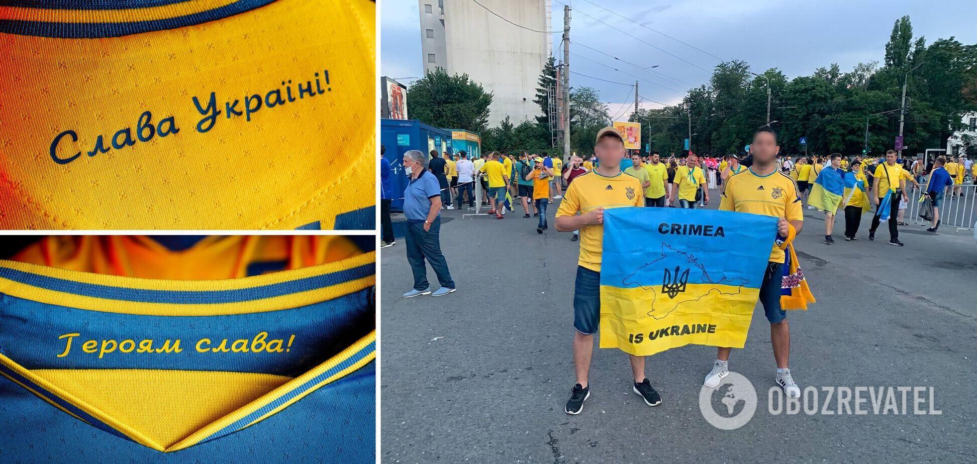 Украинцев заставили пройти на стадион в Бухаресте без карты Крыма
