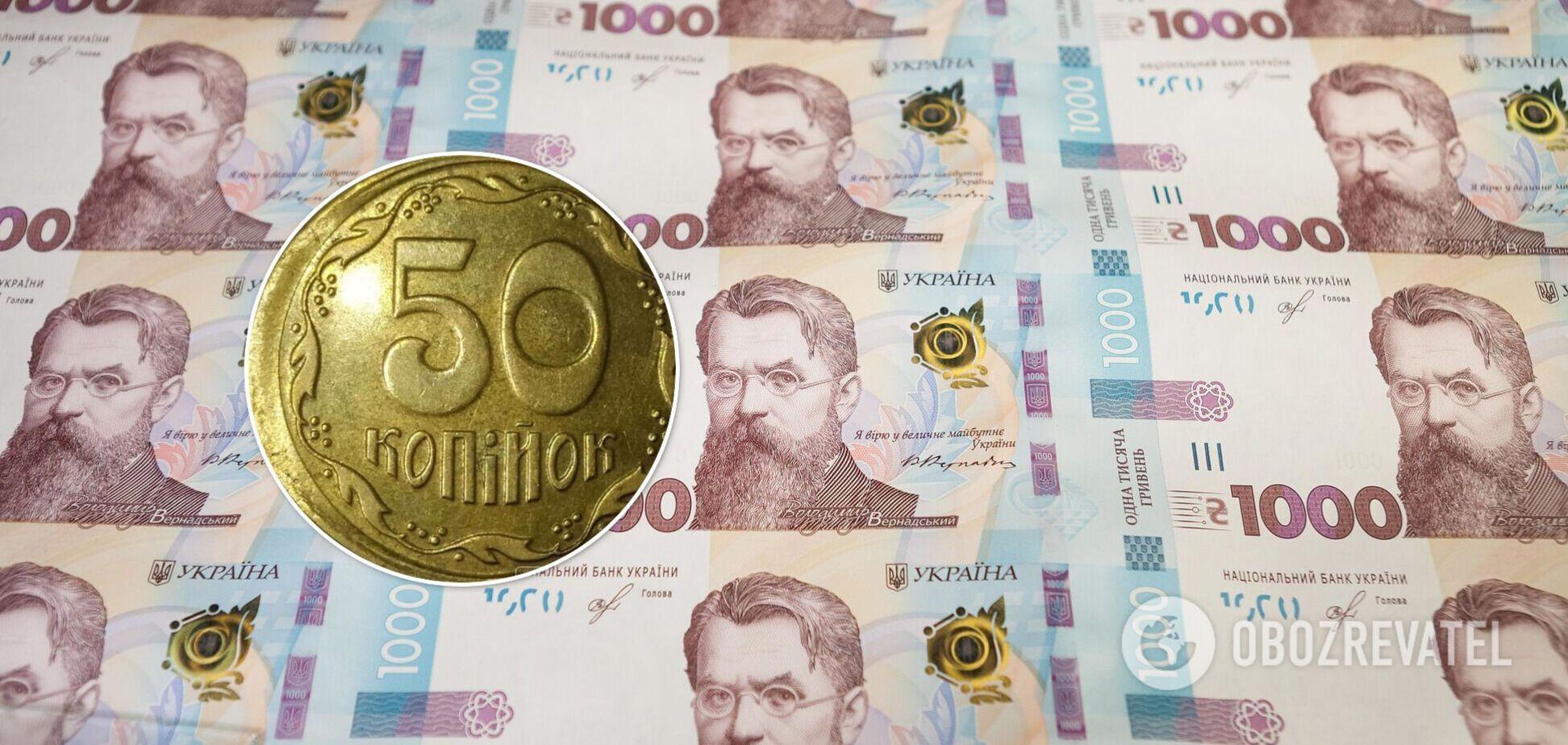 В Україні продають фальшиві і браковані монети