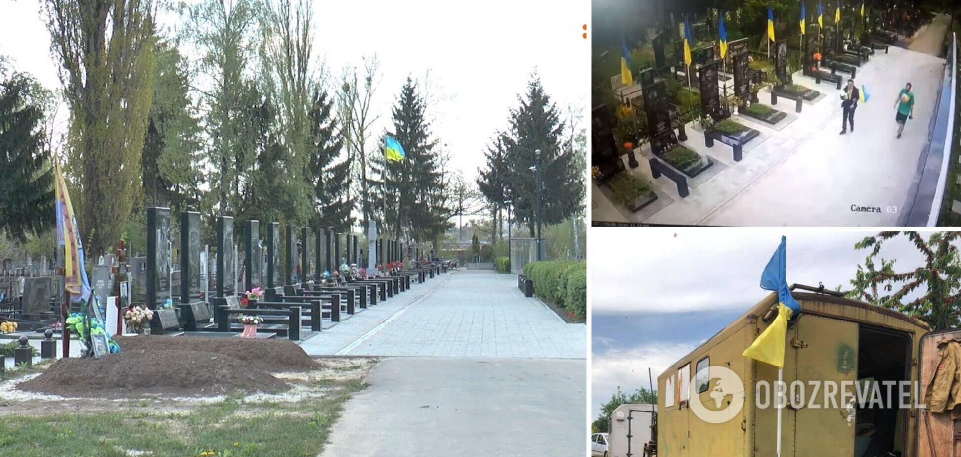 У Полтаві з могили Героя війни на Донбасі вкрали прапор: вандали попалися на відео