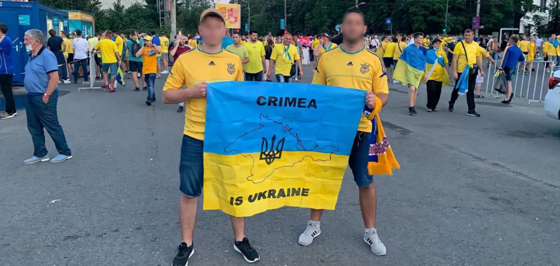 Украинцев не пустили на стадион в Бухаресте с картой Крыма