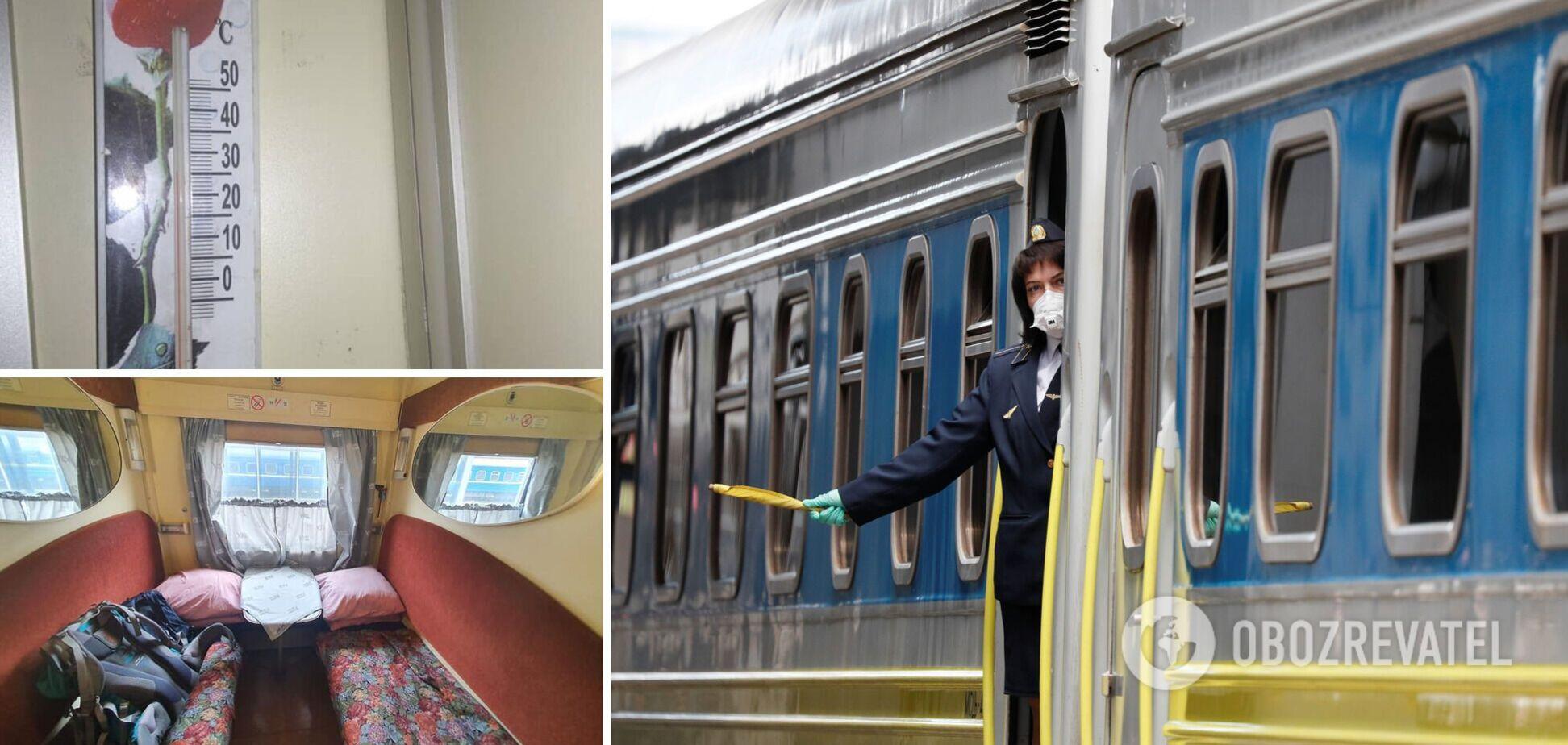 Пасажири поскаржилися на нестерпні умови у 'золотих катівнях' – вагонах люкс 'Укрзалізниці'. Фото