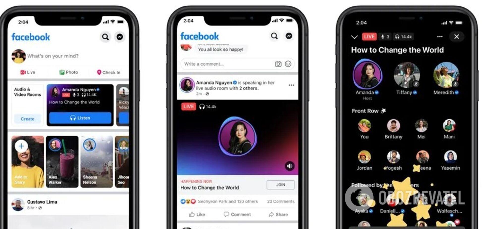 Facebook запустив сервіс для голосового спілкування, який може стати конкурентом Clubhouse