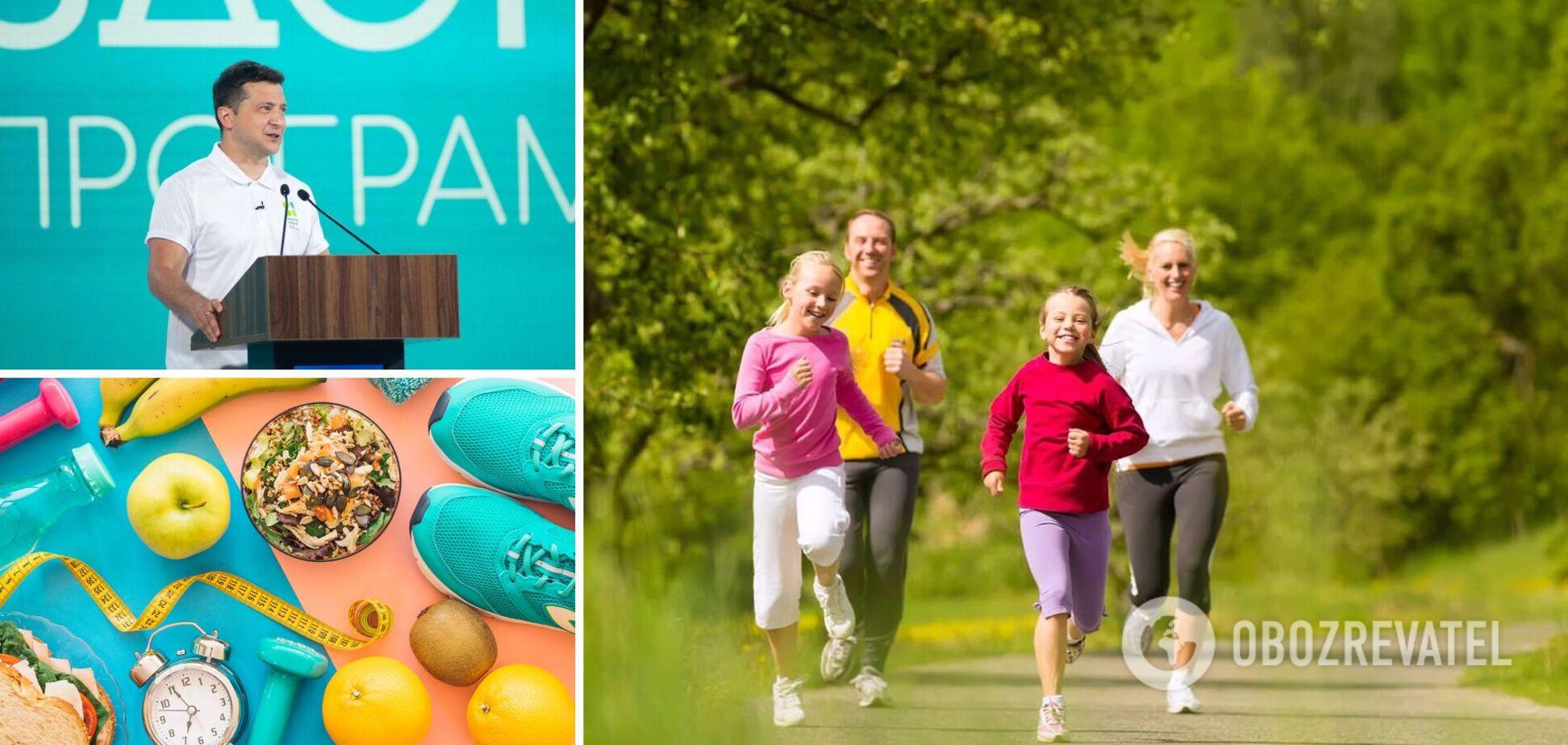 Зеленський вирішив будувати здорову націю: дітям їжу, дорослим майданчики, а пенсіонерам вітаміни