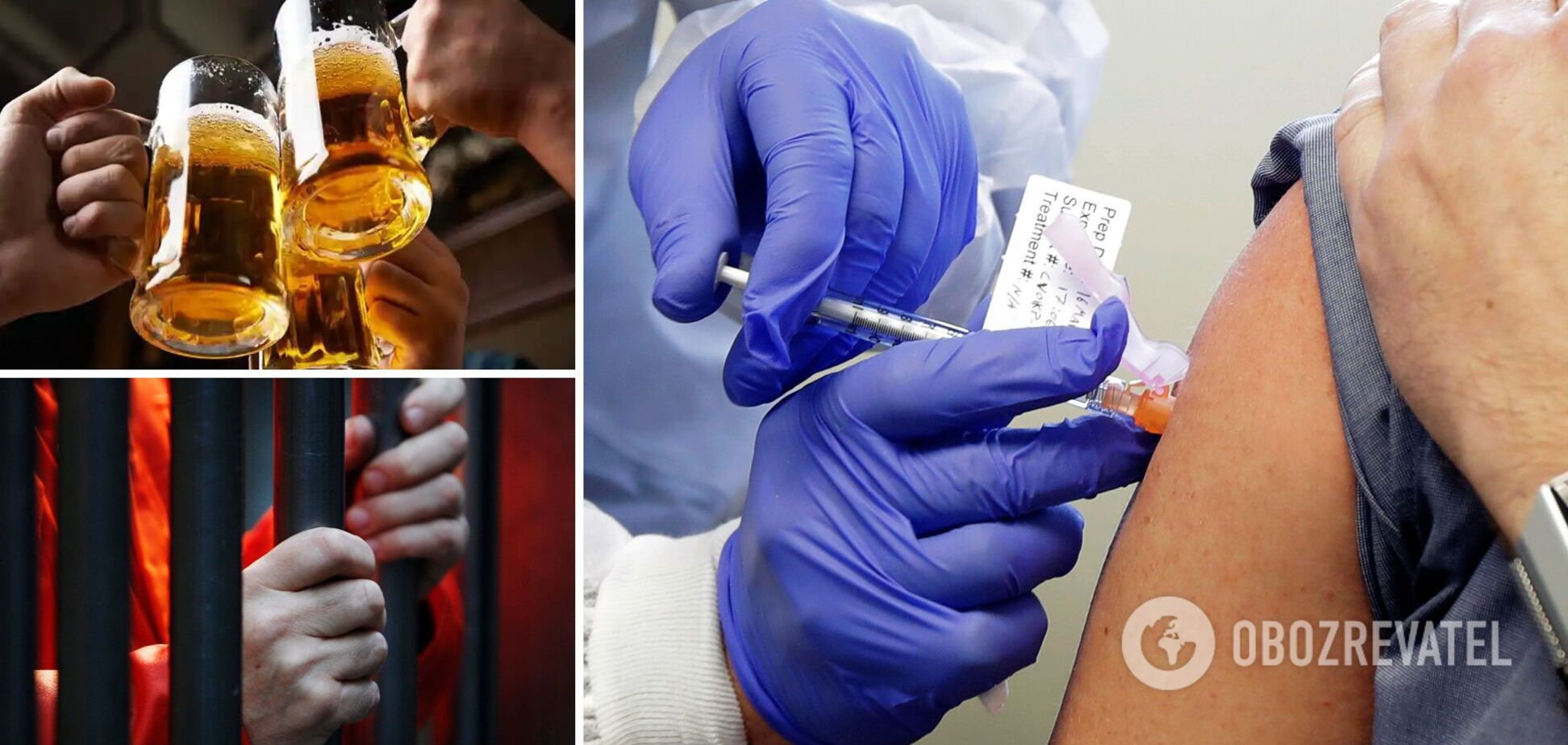Коровы, пиво и даже тюрьма: как мотивируют делать прививки от коронавируса в разных странах мира