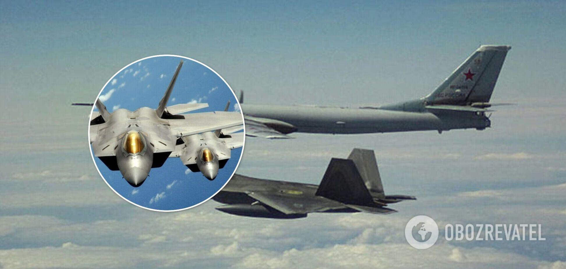 США довелося піднімати у повітря винищувачі через російські бомбардувальники поблизу Гаваїв