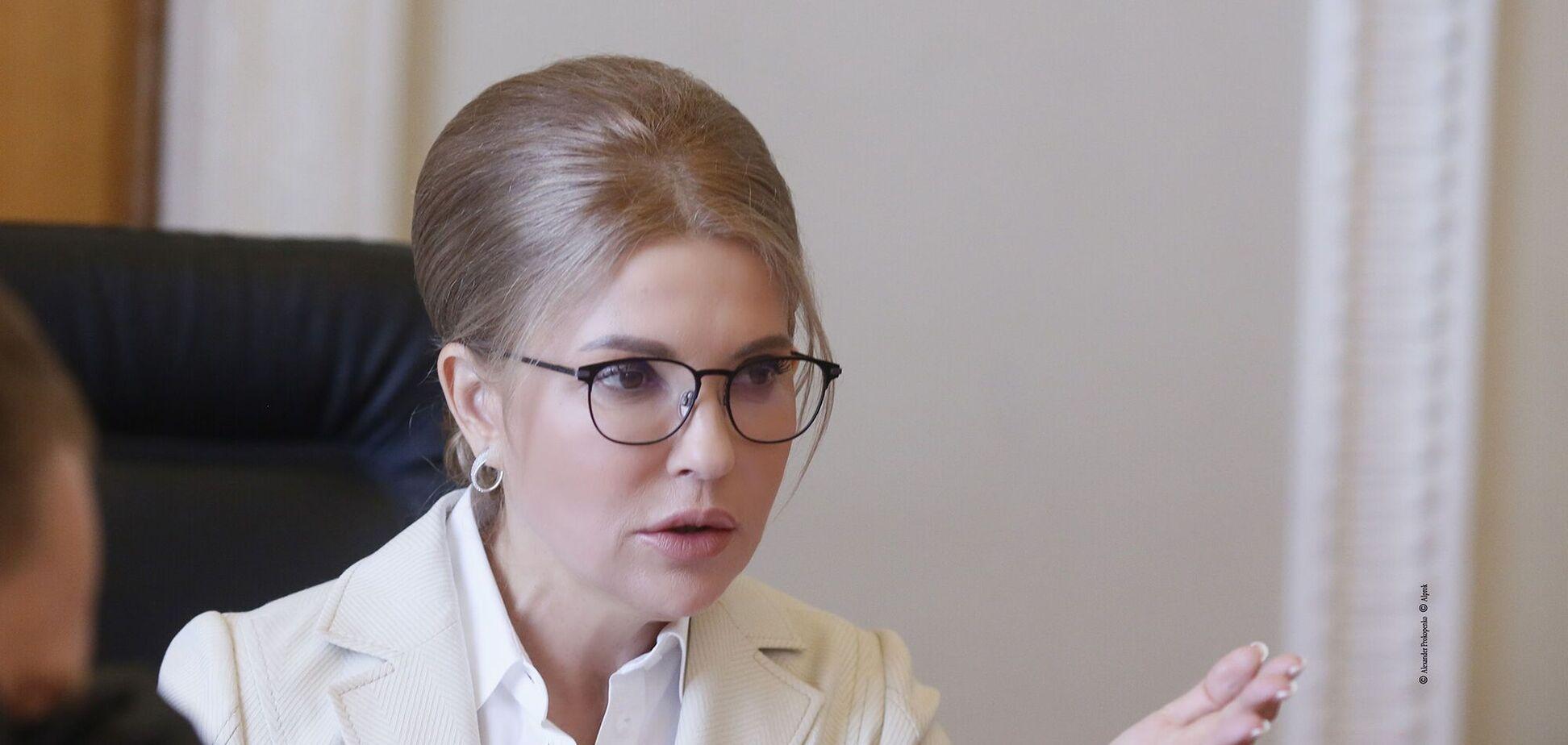 Тимошенко: власть не способна завершить эпоху бедности в Украине