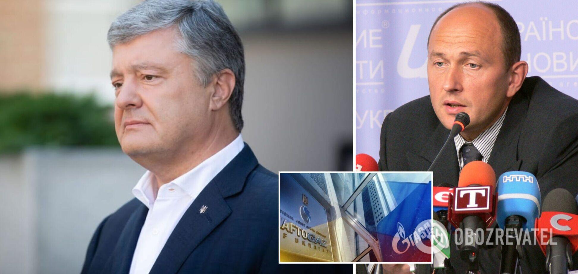 Россия в 2014-ом хотела навязать Украине газового посредника, Порошенко отказался, – экс-заместитель главы 'Нафтогаза'