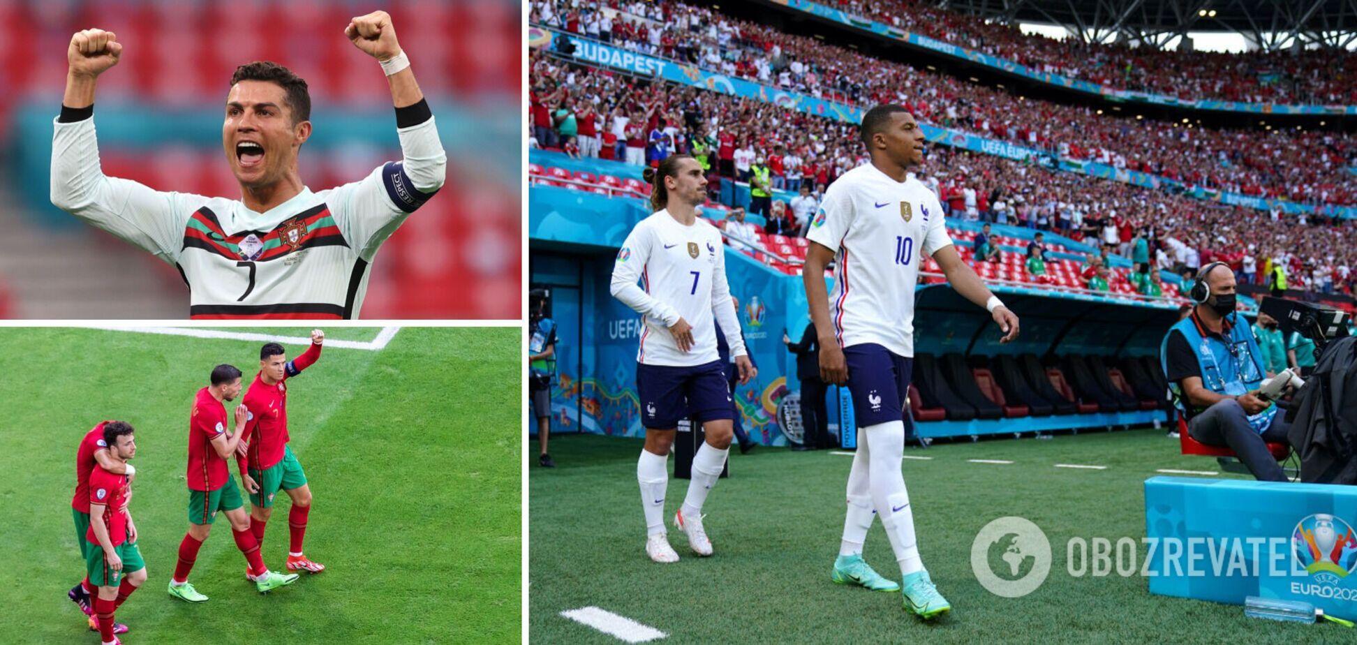 Португальці зіграють проти Франції
