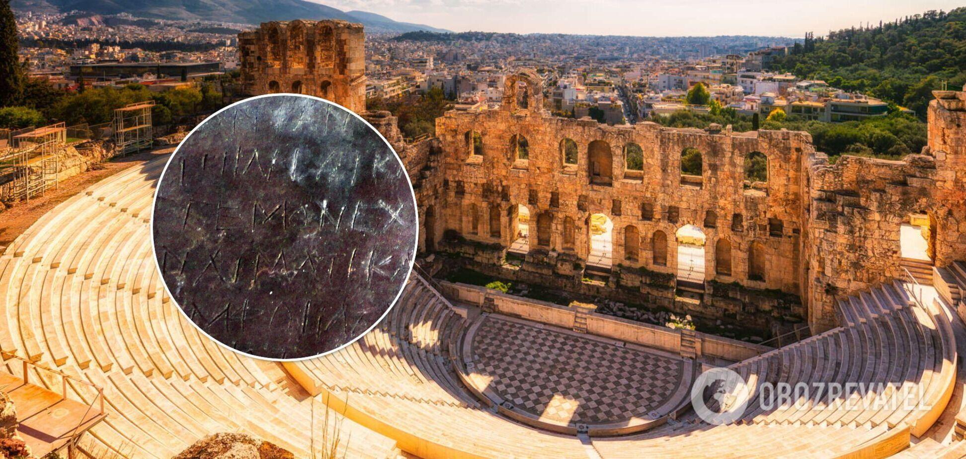 Археологи обнаружили в Афинах таблички с 'проклятиями', которым 2500 лет. Фото