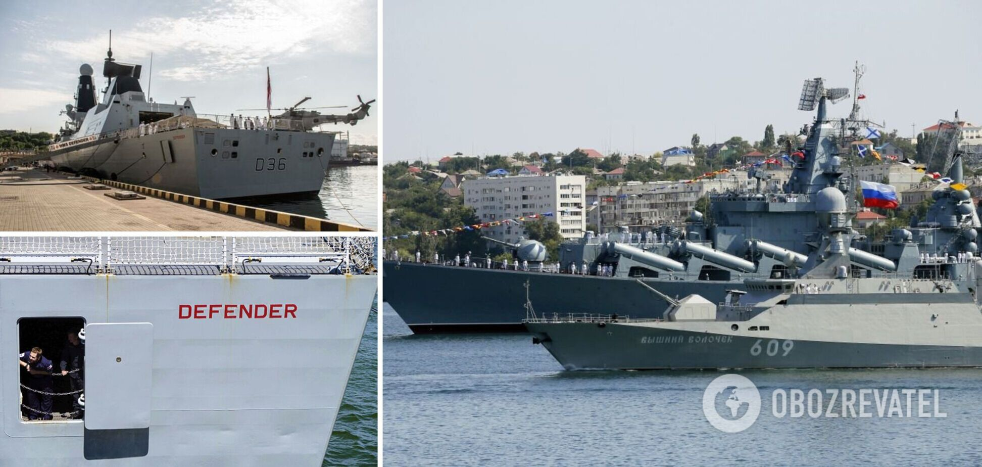 Минобороны Британии – об инциденте в Черном море: выстрелов не производилось