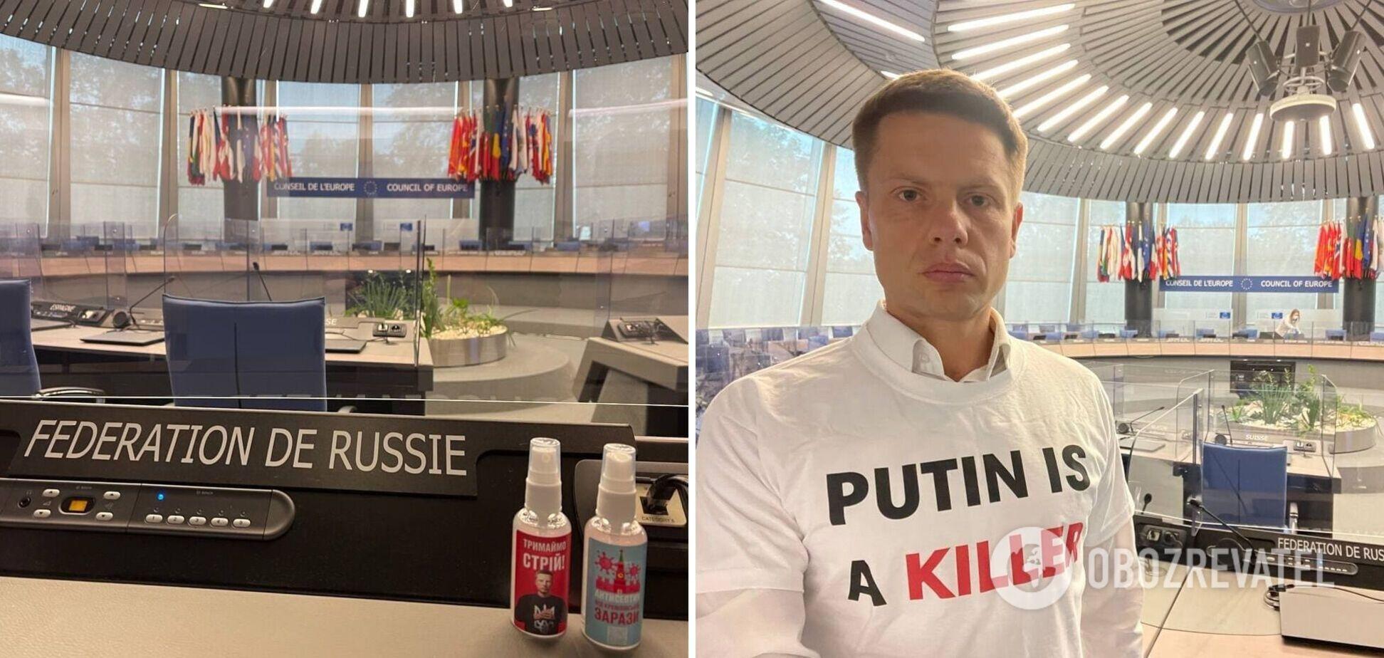 Гончаренко прийшов до Ради Європи у футболці з написом 'Путін вбивця'. Фото