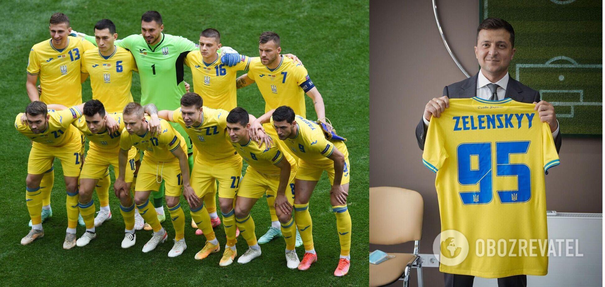 Зеленський привітав Україну