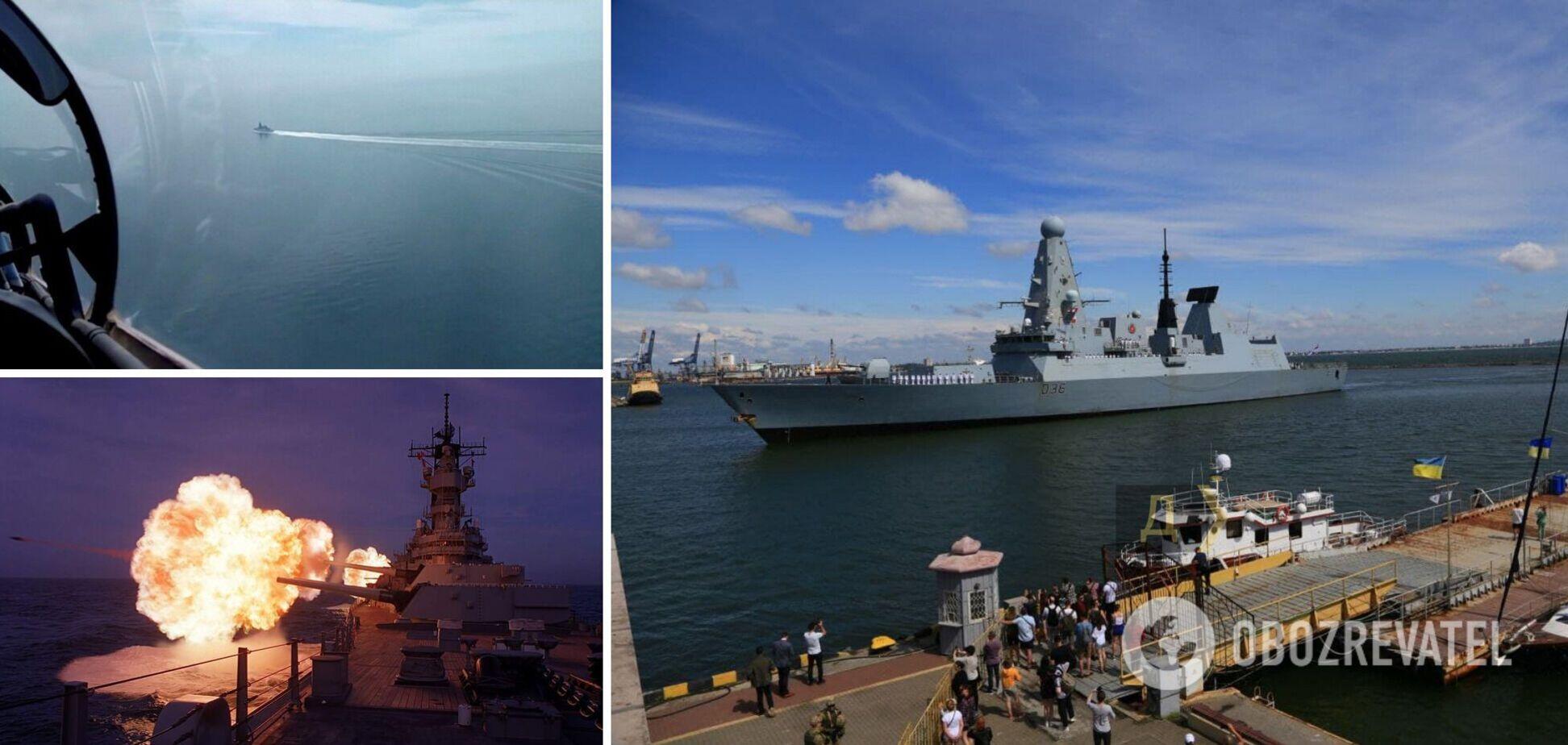 Инцидент с HMS Defender