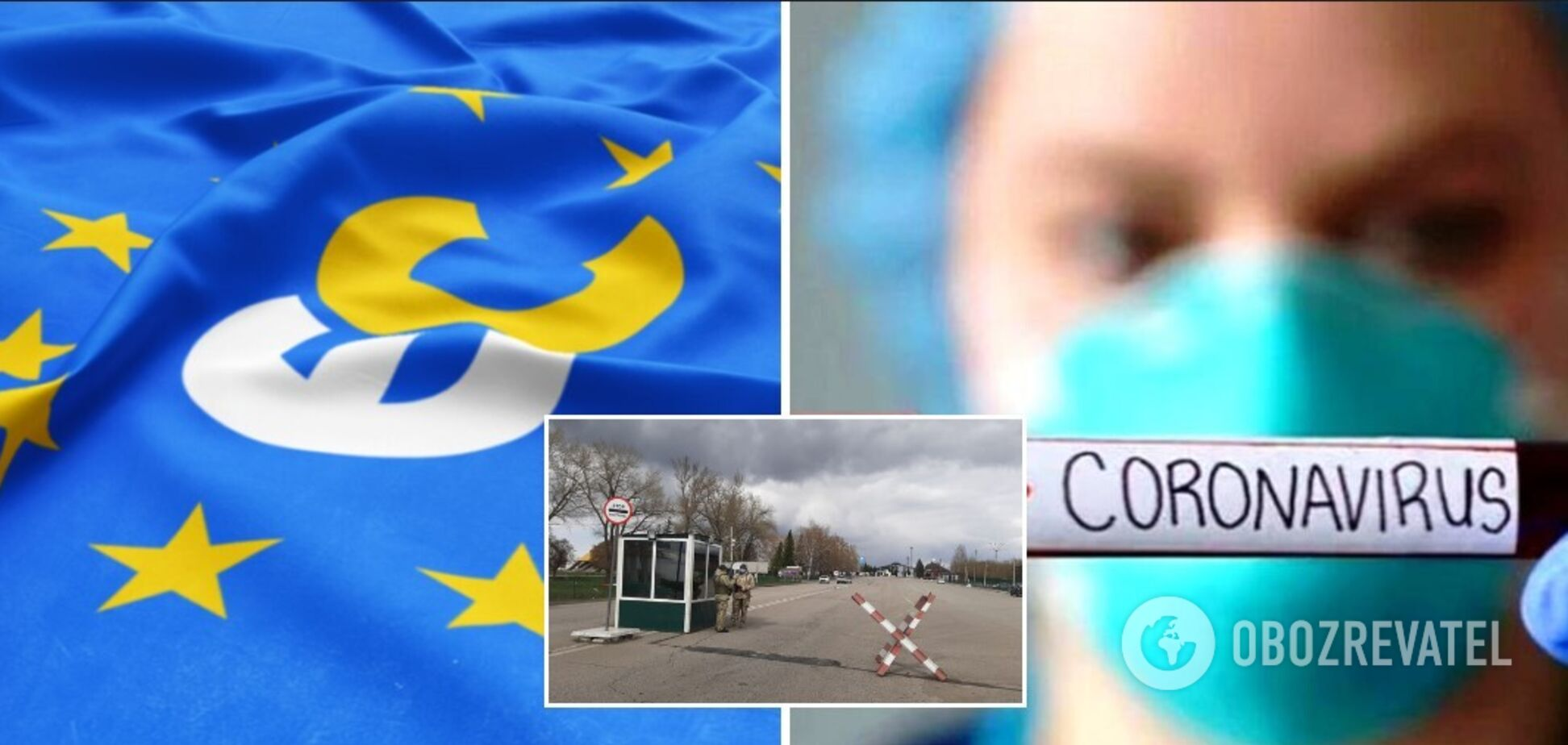 В 'ЕС' призвали закрыть границы с Россией